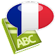 French Vocabulary - 5000 Words
