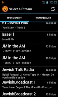 JStream - Jewish Music Streams - screenshot thumbnail