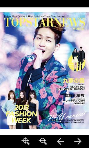 韓流 Top Star News 日本語版 vol.13HD