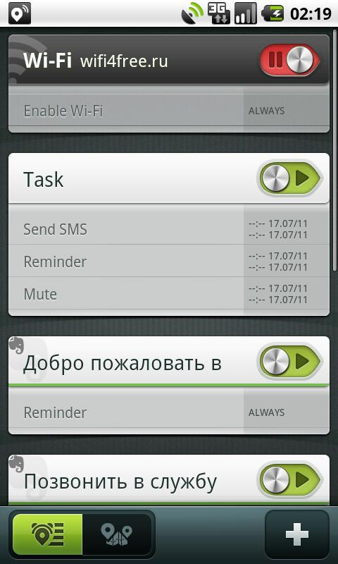 GEO-Tasker- screenshot