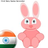 Hindi Baby Name Generator