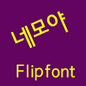 JETnemoya™ Korean Flipfont icon