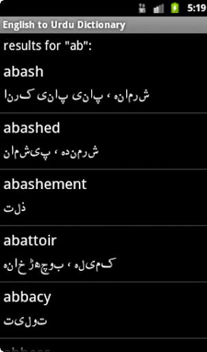 【免費書籍App】English to Urdu Dictionary-APP點子