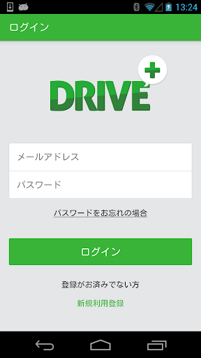 Amazon Cloud Driveを App Store で - iTunes - Apple