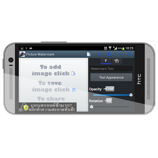 Watermark For Photos