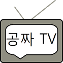 Free TV(MOVIE, COMEDY, DRAMA) icon