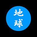 地震速報 for Android β版 icon