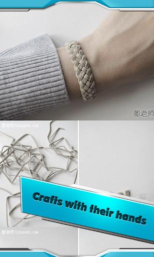 【免費書籍App】Magic needlework-APP點子