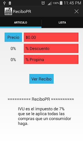 ReciboPR
