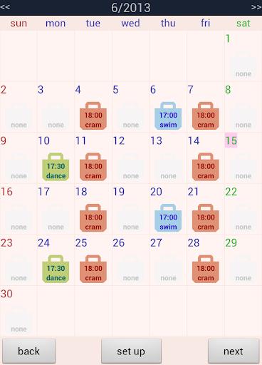 Lesson Calendar Widget