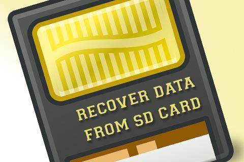 【免費工具App】恢復從SD卡數據-APP點子