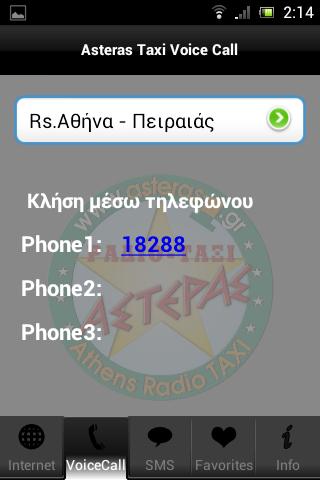 Asteras Taxi - screenshot