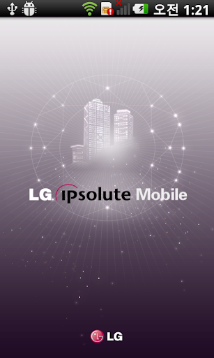 LG Ipsolute Mobile