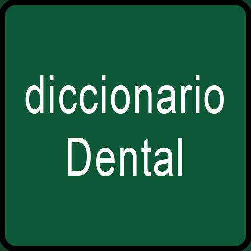 教育必備App|diccionario Dental LOGO-綠色工廠好玩App