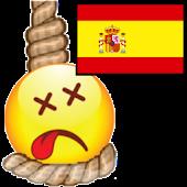 El ahorcado - Juego en español