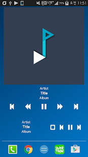 Plug In Music Widget- screenshot thumbnail
