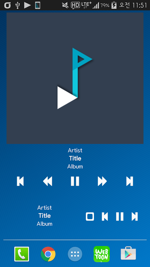 Plug In Music Widget- screenshot