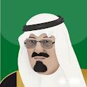 King Abdullah logo