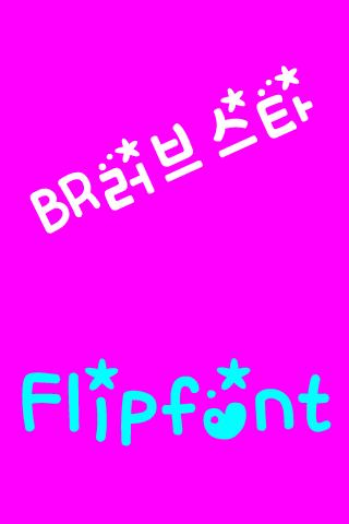 BRlovestar™ Korean Flipfont