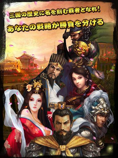三国英雄伝|玩策略App免費|玩APPs