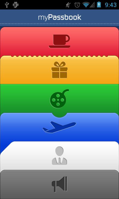마이패스북 - screenshot