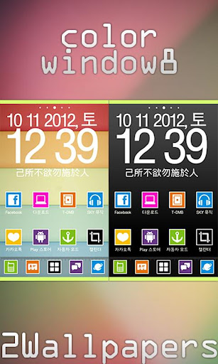 Color Windows8 Theme
