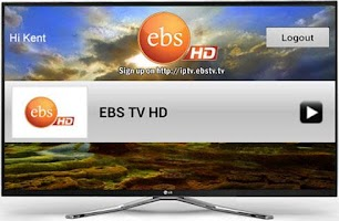 Screenshot of EBS TV for GoogleTV