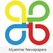 Myanmar Newspaper Site List