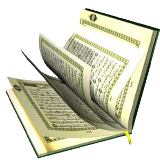 AlQuran (18Lines 16-30) Arabic