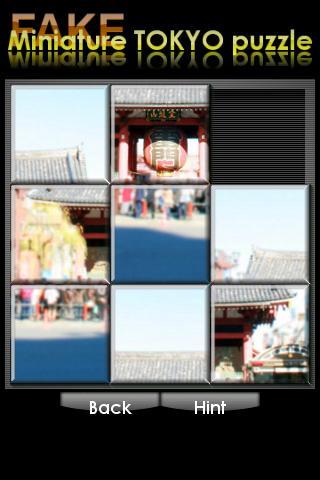 FAKE miniature TOKYO puzzle- screenshot