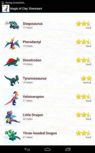 魔术黏土:恐龙