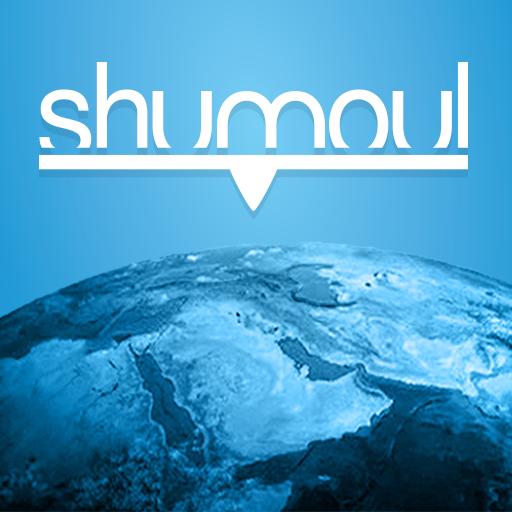 Shumoul 旅遊 App LOGO-APP試玩