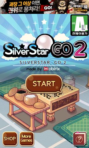 Silver Star Go Weiqi Baduk