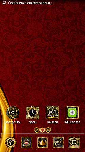 Luxury Gold theme pack
