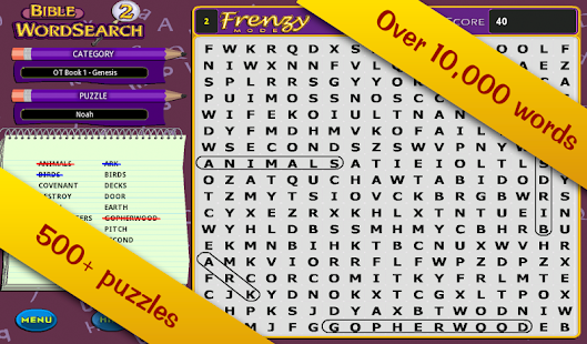 Bible Word Search 2!- screenshot thumbnail
