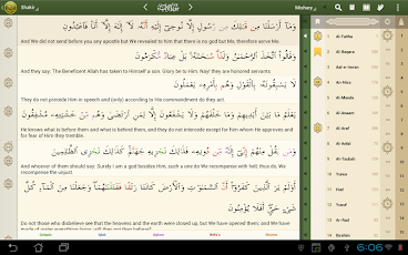 İQuran Android İndir