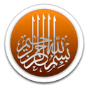 Bismillahir-Rahmanir-Rahim icon