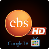 EBS TV for GoogleTV