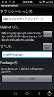 Screenshot of Market Bookmark
