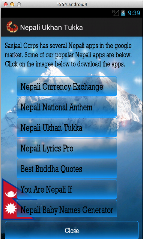 Nepali Ukhan Tukka- screenshot