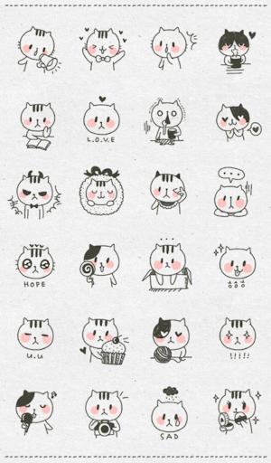 고양이 가족 카카오톡 테마