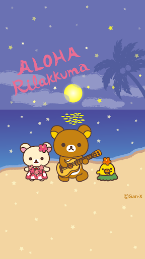 Rilakkuma LiveWallpaper 25 screenshot
