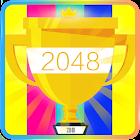 2048 игра-головоломка icon