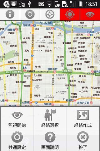 SafetyGate- screenshot