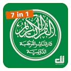 Quran Tajweed International icon
