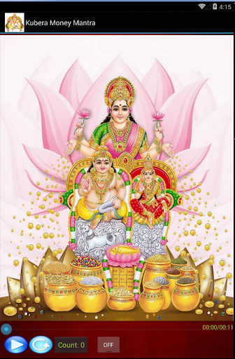 Kubera Money Mantra-Wealth God