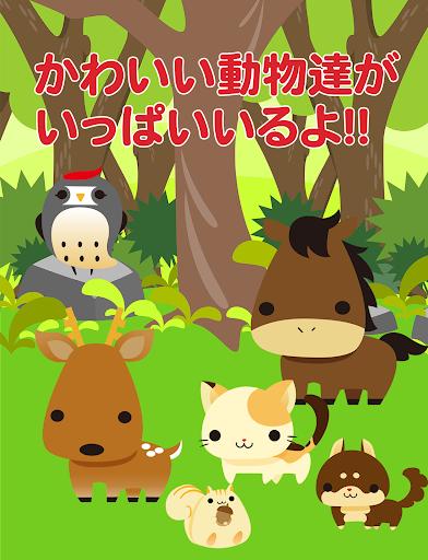 玩免費休閒APP|下載ゆるカワ系放置ゲーム たぬたんころりん(かわいい動物図鑑) app不用錢|硬是要APP