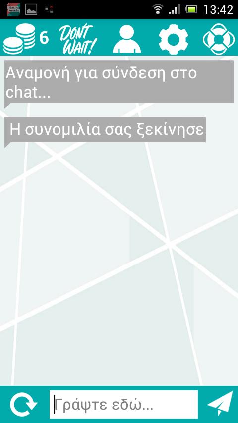 Chat & Γνωριμίες - screenshot