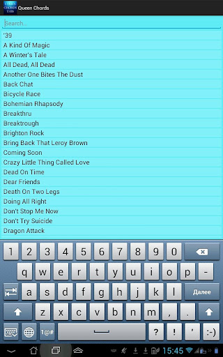 【免費音樂App】Offspring Lyrics and Chords-APP點子