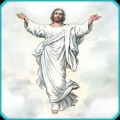 About Jesus Christ